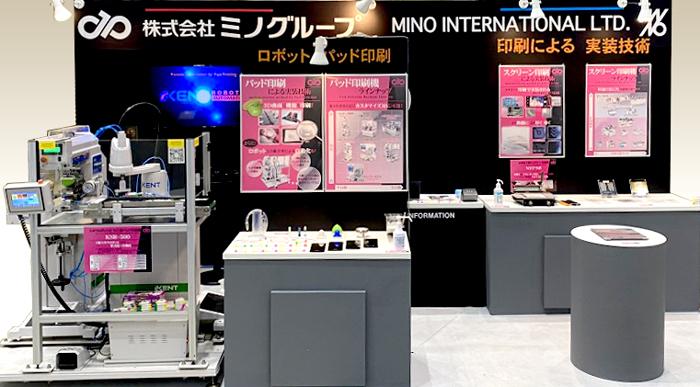 35th INTERNEPCON JAPAN
