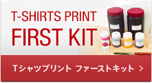 T-SHIRTS PRINT FIRST KIT