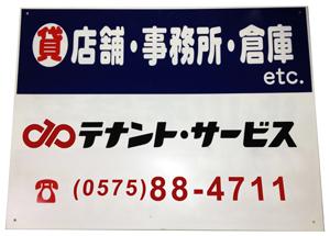EHPの画像