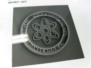 UV-PET 3Dの画像