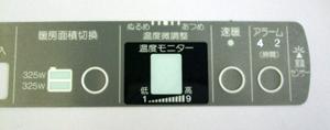 704接着剤の画像