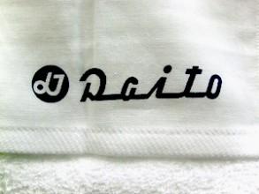 タオル用バインダーAの画像