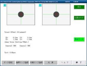 画像処理位置決め装置「MIP」の画像
