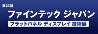 FTJ25_logo