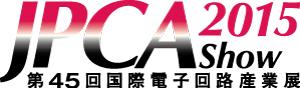 JPCA2015-logo