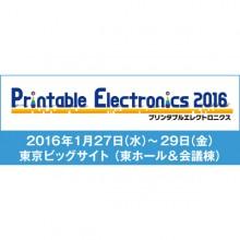 printable-electronics-2016