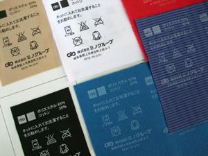 パーフェクトス・タグ用PADインキ-印刷見本