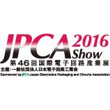 JPCA2016logo