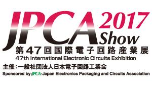JPCA 2017