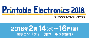 PrintableElectronics2018-banner