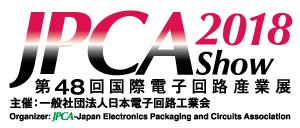 JPCA2018ロゴ