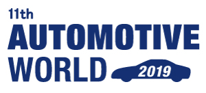 第11回オートモーティブワールド