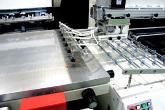 ミノマット用自動排出装置の画像