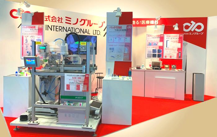 第11回ヘルスケア・医療機器開発展 MEDIX